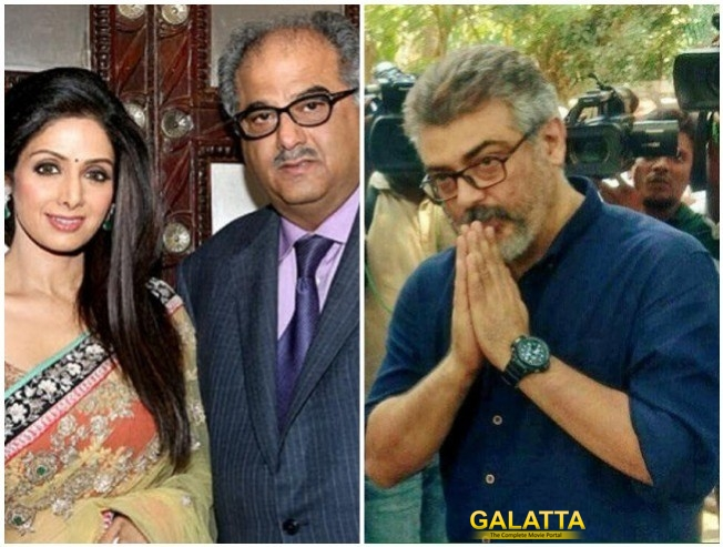 Ajith's Thala 59 To Be Produced By Sridevi's Husband Boney Kapoor?