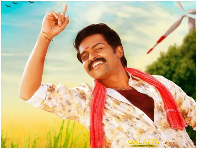 Kadai Kutty Singam: The Difficult Factor According To Karthi