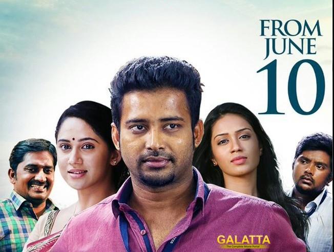 Oru Naal Koothu gets a release date