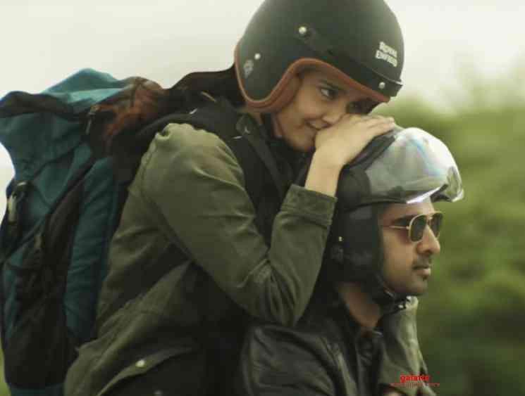 Oh My Kadavule third single Kadhaippoma Song Lyric Video - Tamil Movie Cinema News