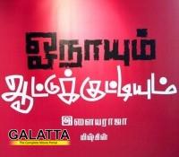 Onaayum Aatukuttiyum teaser on Sep 13