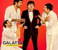 Onbadhula Guru audio launch on Feb 12!