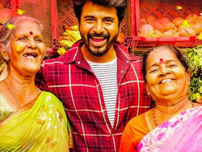 Mr Local pushed - Know which Tamil film is going to replace it?