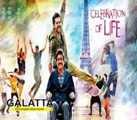 Oopiri's first look is out
