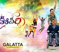 Oopiri to release in 2016 !