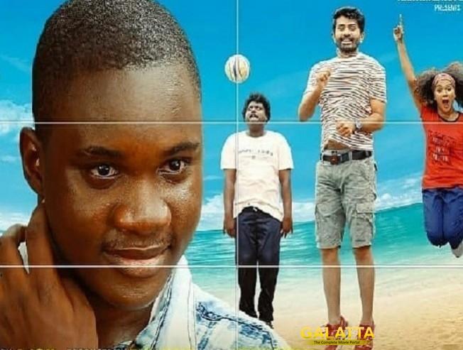 Sudani From Nigeria Actor Film Oru Carayiibbean Udppu Samuel Abiola Robinson Malayalam Movie