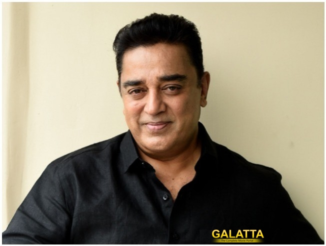 Kamal Haasan Takes A Major Step Forward