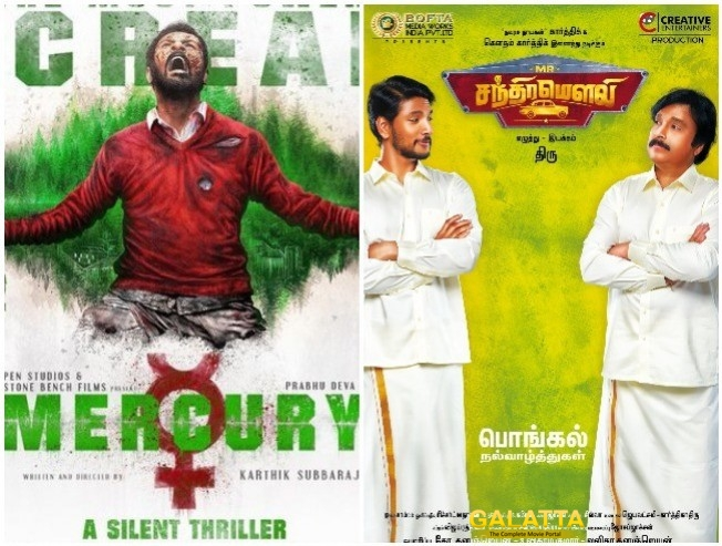 Mercury To be First Release And Mr Chandramouli To Be First Film To Have Audio Launch After TFPC Strike