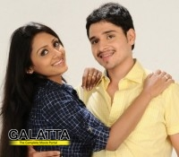 Panivizhum Nilavu is a well crafted love story!