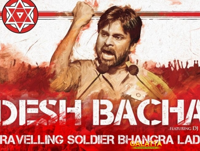 Pawan Kalyan music album Desh Bachao launched!