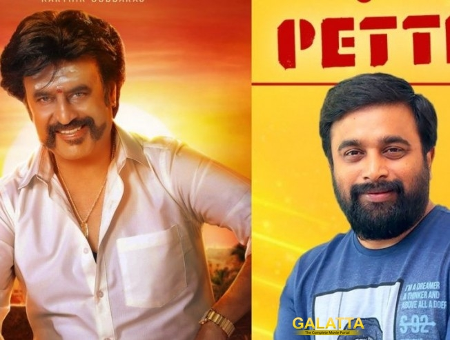 PETTA: 'Dream Come True' - Sasikumar's First Official Statement On Joining With Rajinikanth