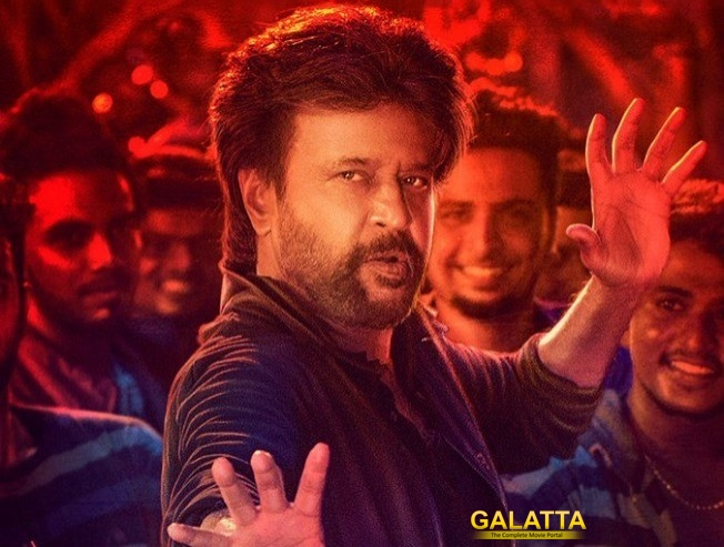 Ullaallaa Song From Rajinikanth Petta Is Out On YouTube