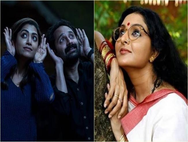 Kerala Film Awards row Read On Manju Warrier Aami Kamal Film Fahadh Faasil