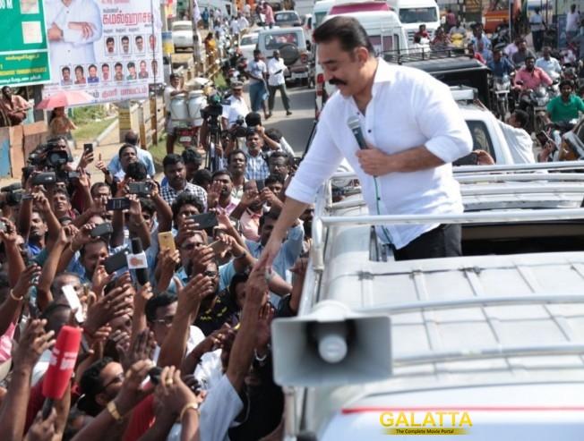 Kamal Haasan Steps Up To Help Woman Get Medical Treatment In Kanyakumari District