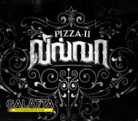 Pizza 2: The Villa songs from Sept 2