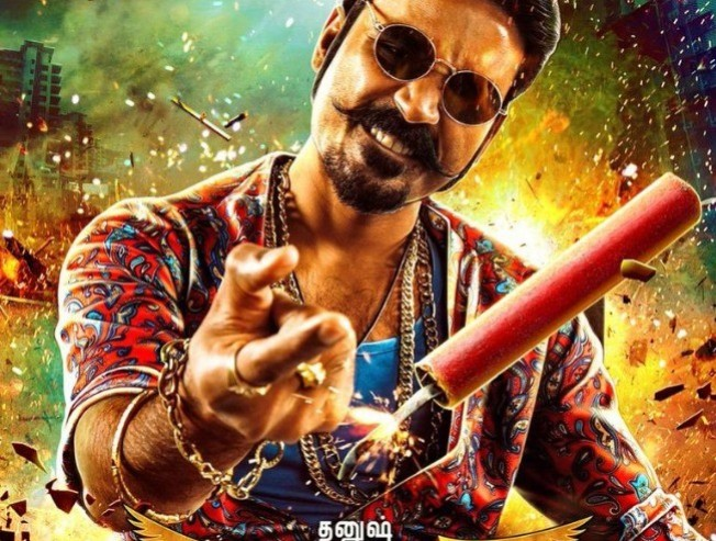 Maari 2 First Look Poster Unveiled Official By Actor Dhanush