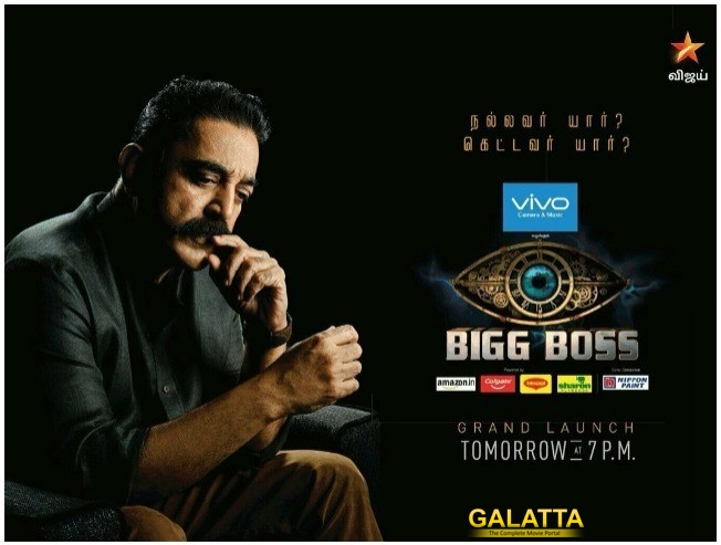 Kamal Haasan Bigg Boss 2 Tamil New Changes Strict Rules
