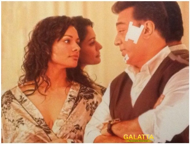 Kamal Haasan Vishwaroopam 2 First Song Releasing 29th June