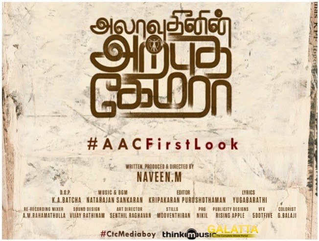 Director Naveen Alaudhinin Arputha Camera First Look Date