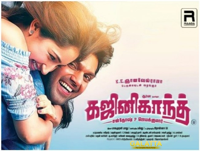 Arya Sayyeshaa Ghajinikanth New Release Date 3rd August