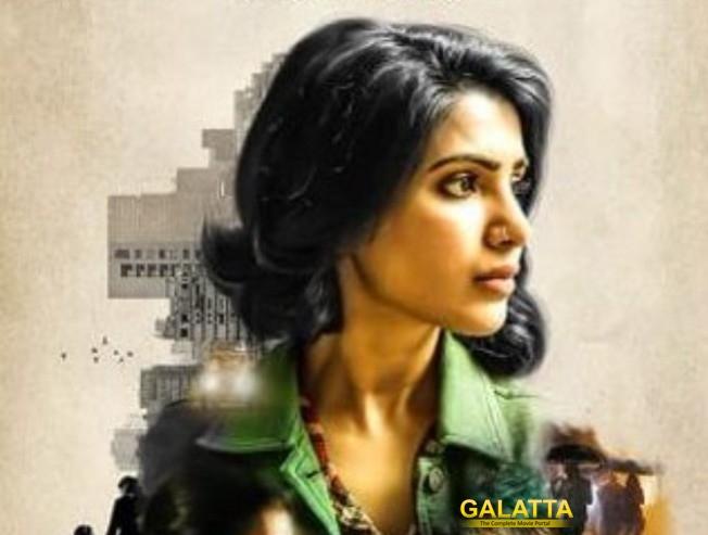 Samantha U Turn Trailer Tamil Telugu Thriller Movie