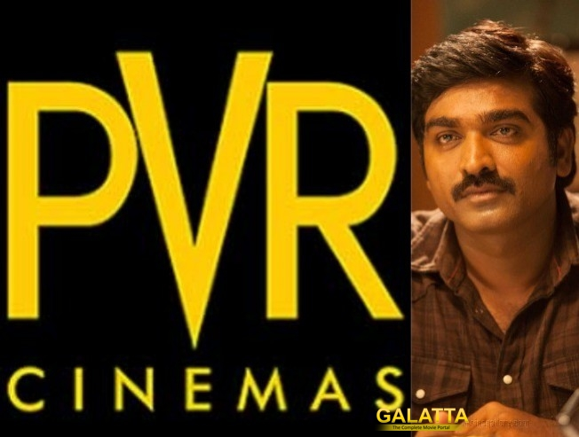 Massive: PVR's First Big Step In TN After Acquiring SPI