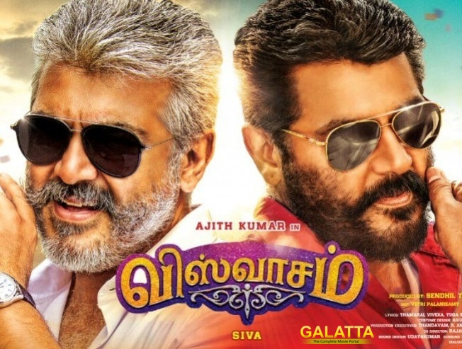 BREAKING: Thala Ajith's Viswasam TN Rights Sold?