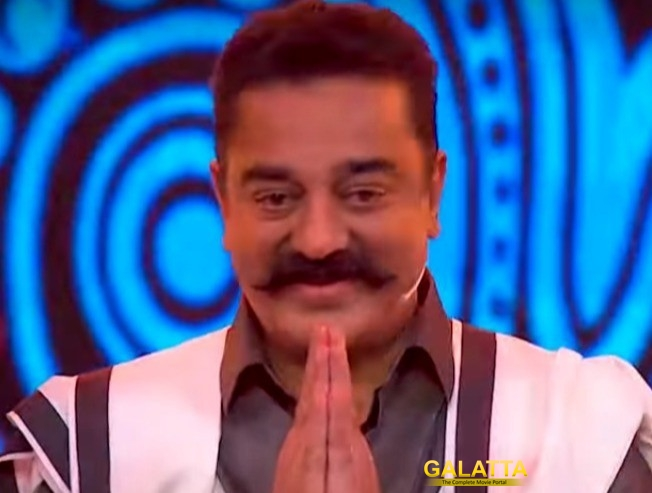 Bigg Boss Tamil Promo Video 2nd Season 30th September
