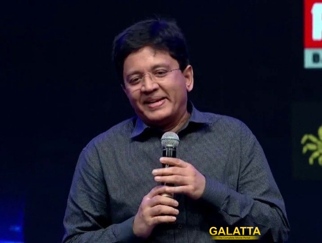 Sarkar Audio Launch Producer Kalanithi Maran Speech