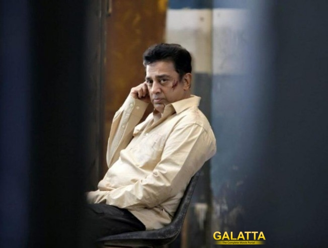 Kamal Haasan Vishwaroopam 2 Original Sound Track Is Here