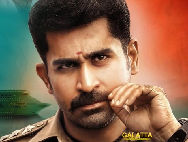 Thimiru Puduchavan Teaser Vijay Antony Cop Entertainer