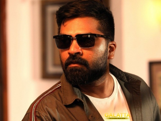 STR Watched 2Point0 At Dorais Theatre Pollachi After VRV Shooting