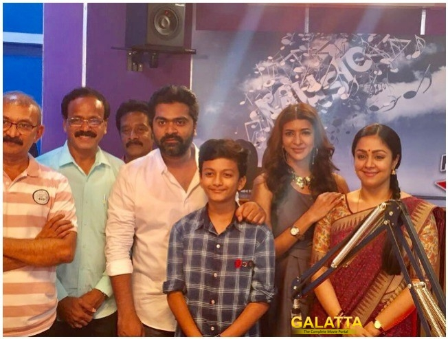 STR Plays Extended Cameo In Jyothika Kaatrin Mozhi