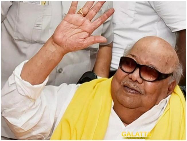 Kalaignar Karunanidhi: BIG Shots Are Leaving From Cauvery Hospital