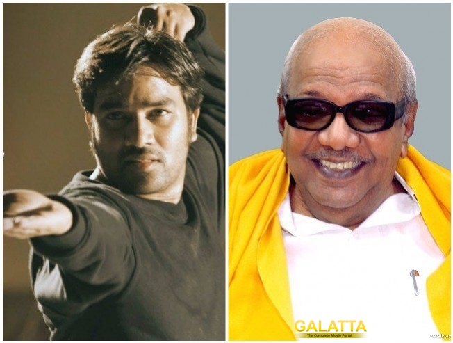 SURPRISE: Kalaignar Appreciated Tamizh Padam 1