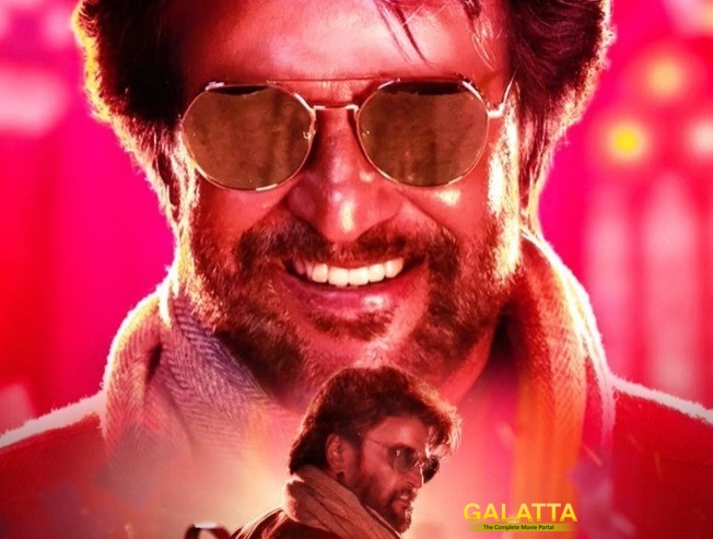 Petta Motion Poster Music Recording Video By Anirudh Is Here