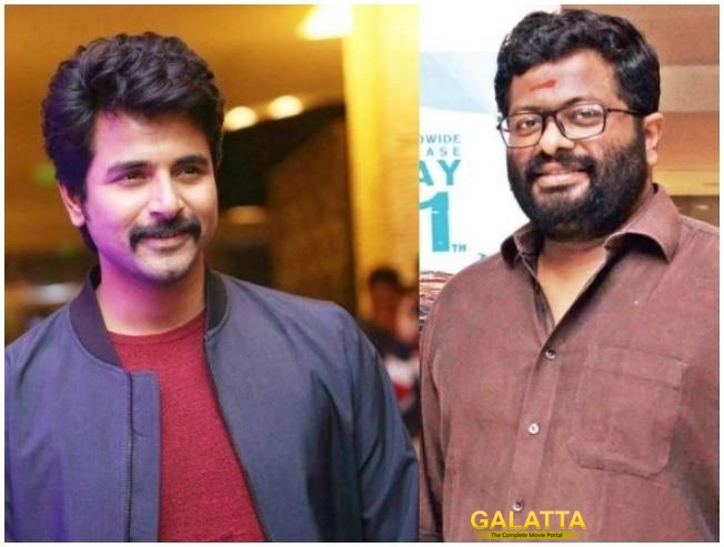 Sivakarthikeyan P S Mithran Project to Begin and Go on the Floor