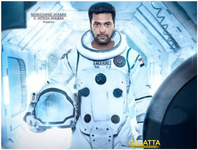 Jayam Ravi Tik Tik Tik Mixed With Dolby Atmos Sound