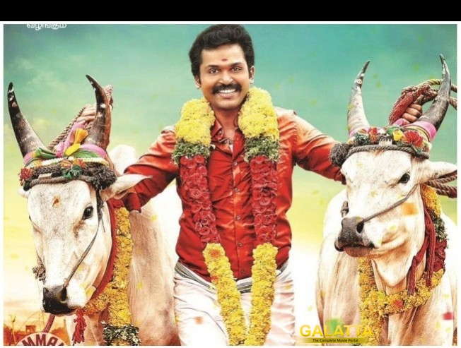 Karthi Kadaikutty Singam Issues Sorted 13th July Release