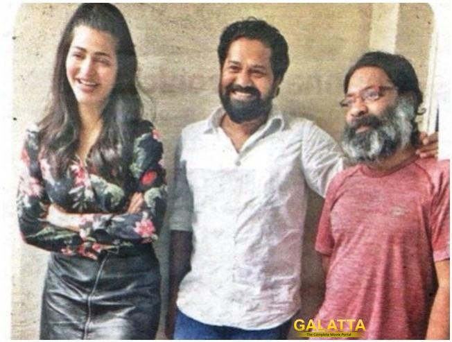 Actress Shruti Haasan To Present Lens Director Second Movie