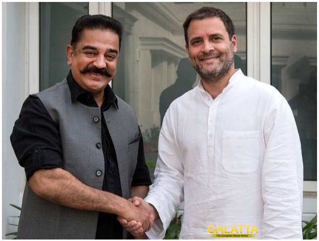 Kamal Haasan Meets Rahul Gandhi To Discuss TN Politics