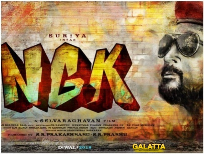 NGK: Suriya Fans To Get A Big Announcement Today