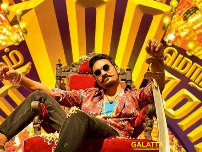 Maari Gethu Video Song From Dhanush Gangster Movie Maari 2