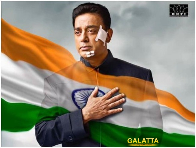 Kamal Haasan Vishwaroopam 2 Shruti Haasan The Singer
