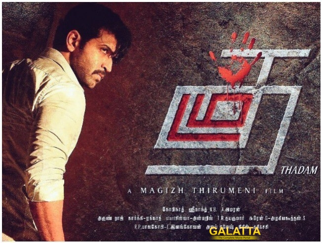 Arun Vijay Thadam Movie Completed Applied For Censors