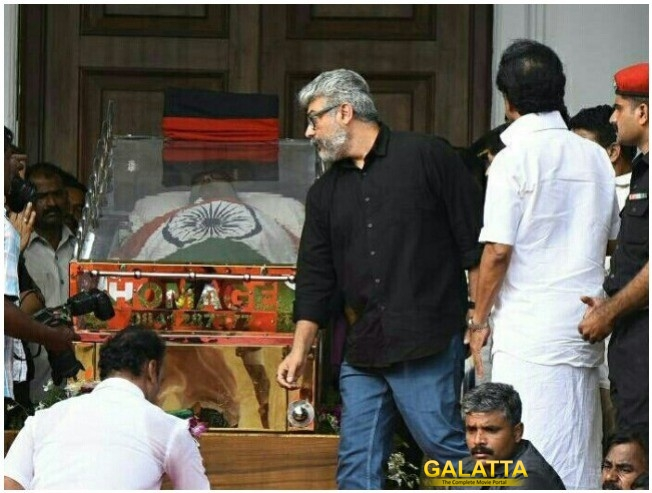 Thala Ajith Pays His Last Respects for Kalaignar Karunanidhi