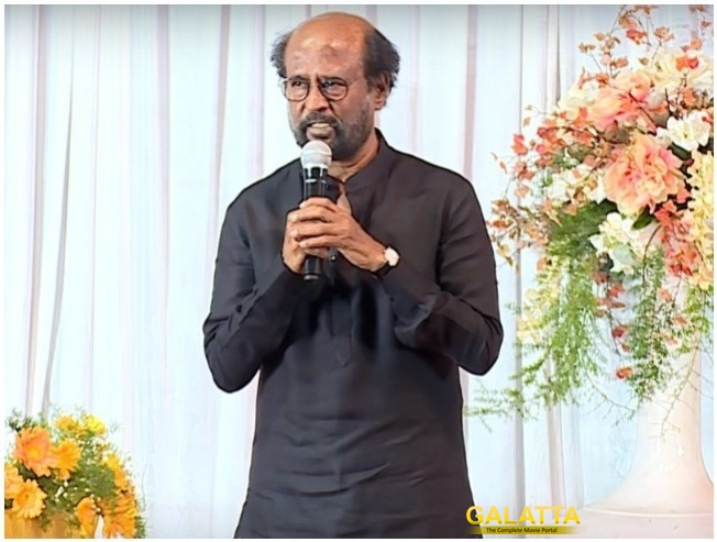 Rajinikanth Angry Speech In Kalaignar Karunanidhi Memorial