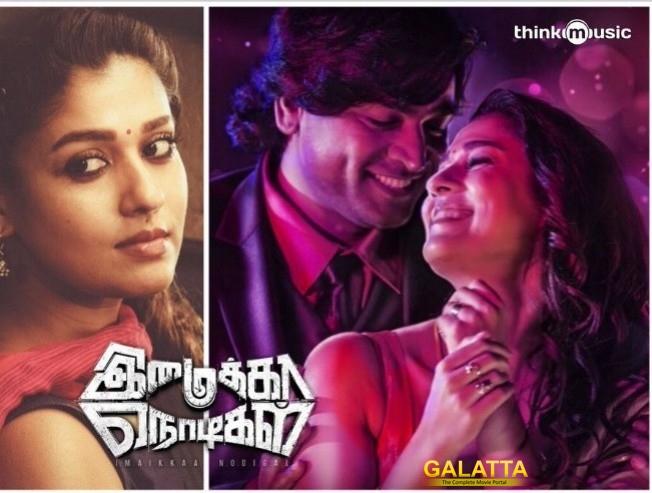 junga tamil movie video songs free download