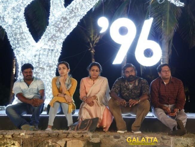 96 Movie Starring Vijay Sethupathi Trisha 6am Shows Canceled