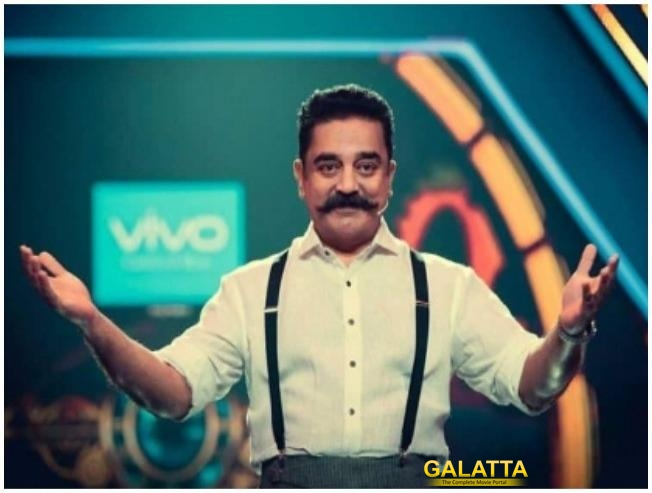 Bigg Boss Tamil 14th September Promo 3 Housemaids Dancing all the way